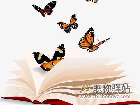 教师评zhiwei需要的课题有没有有效时限制