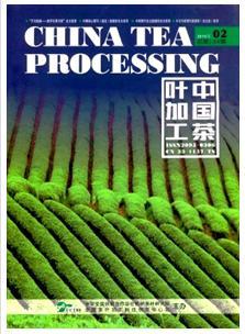 中国茶叶加工农业论文发表