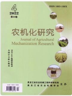 农机化研究中文核心期刊