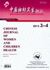 《中国妇幼卫生杂志》核心期刊医学论文发表