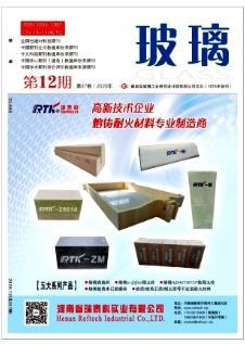 玻璃科技论文发表期刊