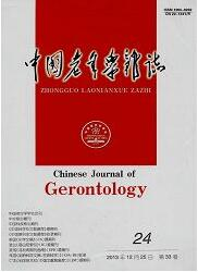 中国老年学北大核心期刊征稿
