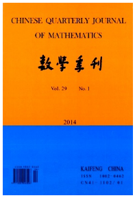 《数学季刊》江苏教育论文征稿