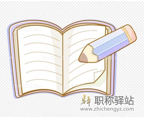 什么是SCI翻译润色