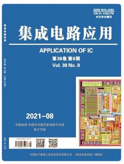 集成电路应用核心期刊科技论文发表