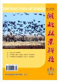 《湖北林业科技》农业期刊征稿