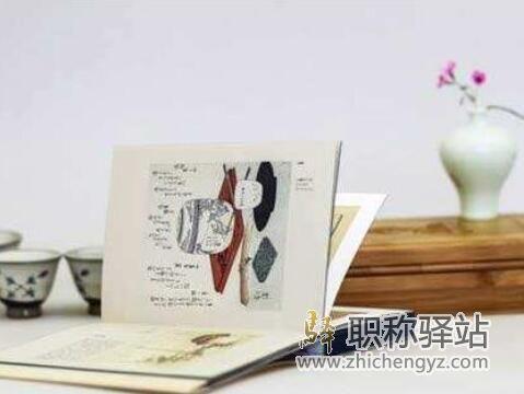 山东省课题申报流程
