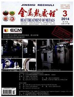 金属热处理冶金类专业核心期刊