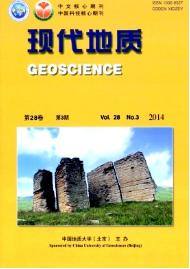 《现代地质》国家级期刊征稿