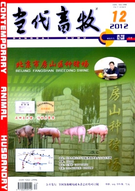 《当代畜牧》国家级期刊论文发表