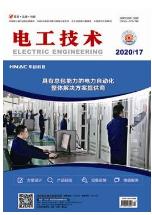 电工技术省级电子期刊投稿