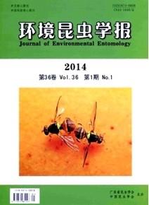 《环境昆虫学报》农业论文发表
