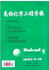 《高校化学工程学报》高校教育类论文征稿