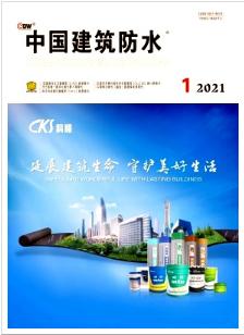 中国建筑防水材料杂志北大核心期刊投稿