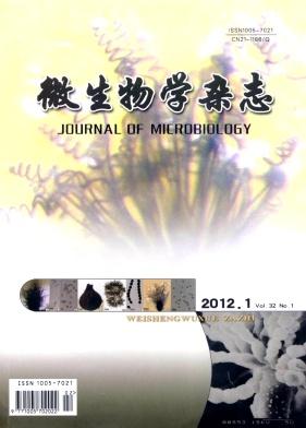 《微生物学杂志》国家级期刊投稿