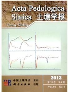 《土壤学报》核心期刊农业经济论文发表