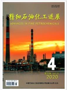 精细石油工进展杂志论文发表期刊
