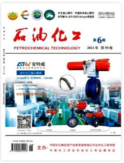 石油化工化工科技期刊发表