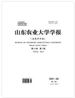 山东农业大学学报(自然科学版)