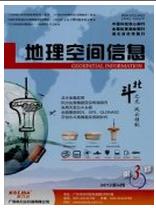 《地理空间信息》权威的法律期刊网站