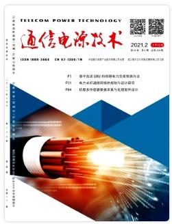 通信电源技术电子科技期刊