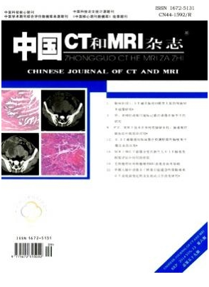 中国CT和MRI