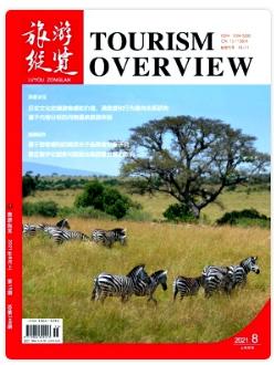旅游纵览综合性理论期刊