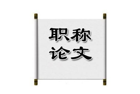 兽医新葡京娱乐场网址要求高吗