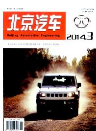 《北京汽车》发表省级期刊