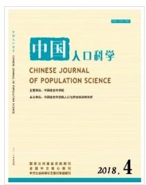 中国人口科学