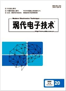现代电子技术陕西省期刊发表