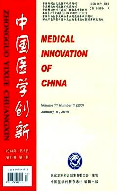 《中国医学创新》医学技术论文发表