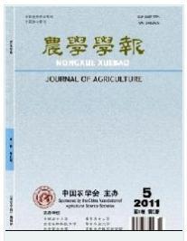 《中国农村小康科技》学报农业论文
