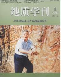 《地质学刊》江苏论文征稿