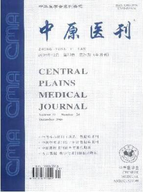 中国实用医刊国家级医学期刊审稿