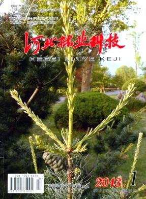 《河北林业科技》林业工程论文投稿