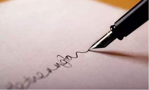 论文发表期刊投稿应注意哪些问题