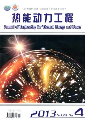 《电子元件与材料》核心科技期刊投稿地址