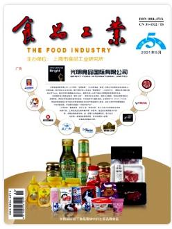 食品工业北大核心期刊