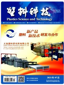 塑料科技核心科技期刊投稿