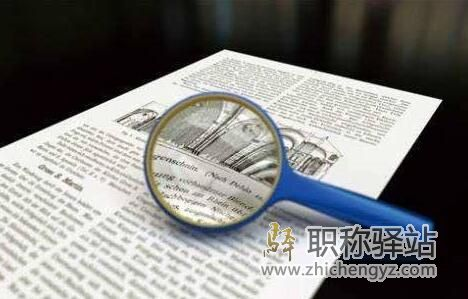 国际期刊论文发表指南