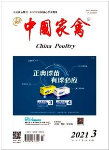 中国家禽浙江省核心农业论文发表