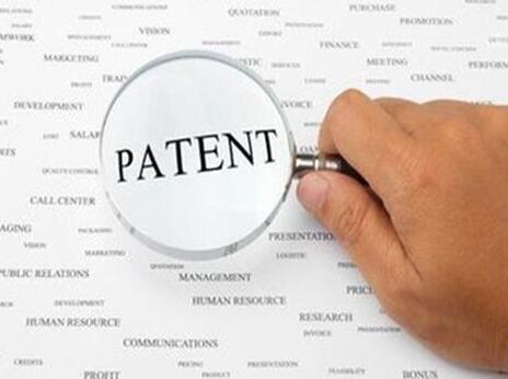 专利和论文