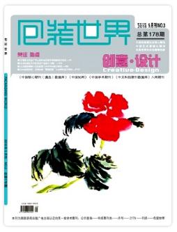 包装世界科技论文发表期刊