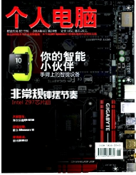 《个人电脑》科技期刊发表格式