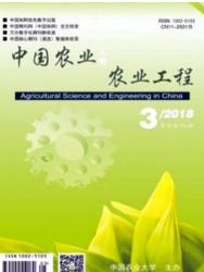 中国农业文摘·农业工程