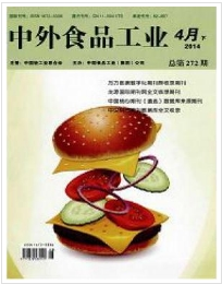 中外食品工业