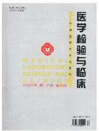 《医学检验与临床》中国核心期刊网