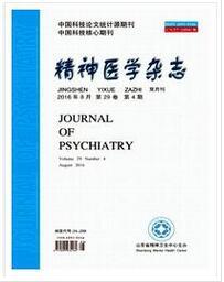精神医学杂志投稿QiPai