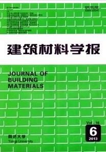 《建筑材料学报》建筑施工期刊